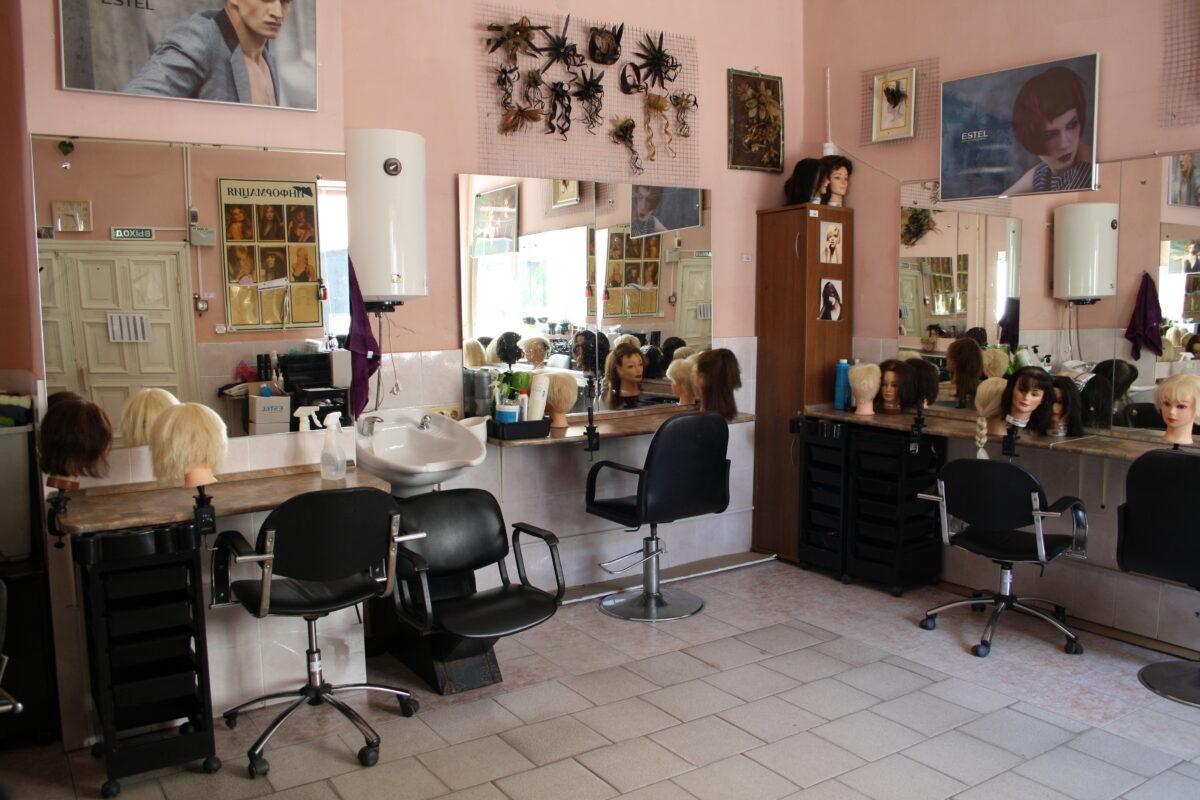 Лаборатория парикмахерскаяnbsp